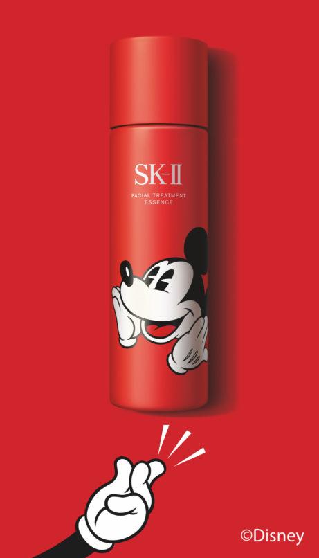 SK-II Disney, Year of the rat, spirit animal, 2020, luxury skincare, SKII limited edition
