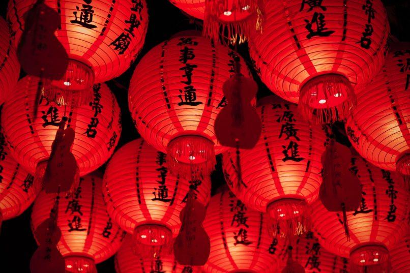 playlist Chinese New Year
