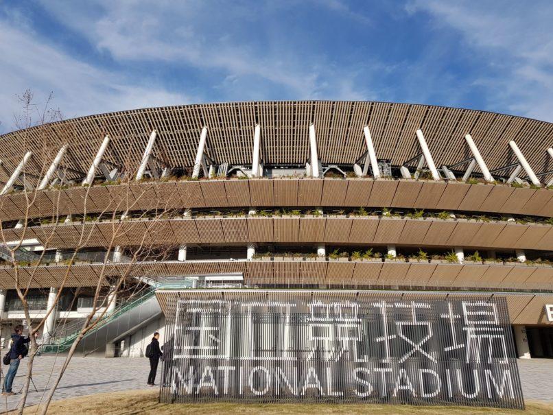 Tokyo, Olympic 2020, Olympic 2020 Tokyo, Japan, travel destinations 2020, travel, travel destinations, trending travel 2020, travel bucket list