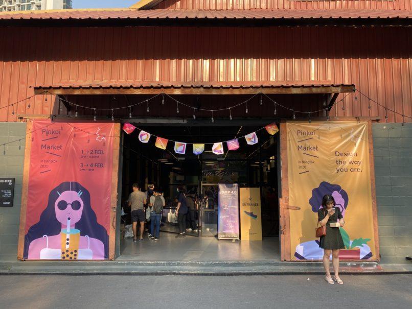bangkok-design-week-2020