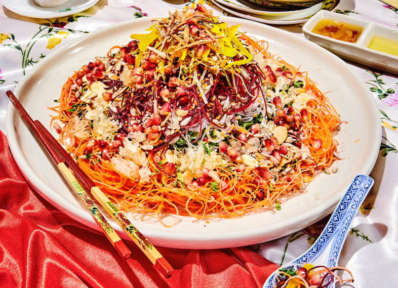 yu sheng aunties steam and wok