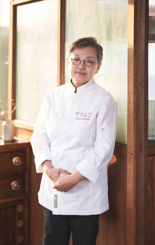 Chef Cho Hee-sook Asia's 50 Best Restaurants 2020